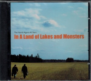 North Algona All Stars Land of Lakes And Monsters Front